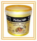 «Пирилакс цена» Lux