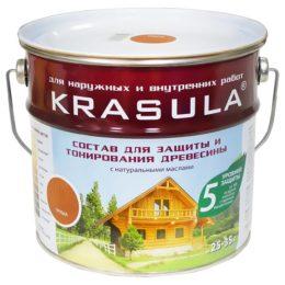 Krasula_bez-ruchki_3